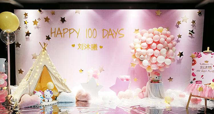 芳妮豆丁儿童摄影 粉色热气球