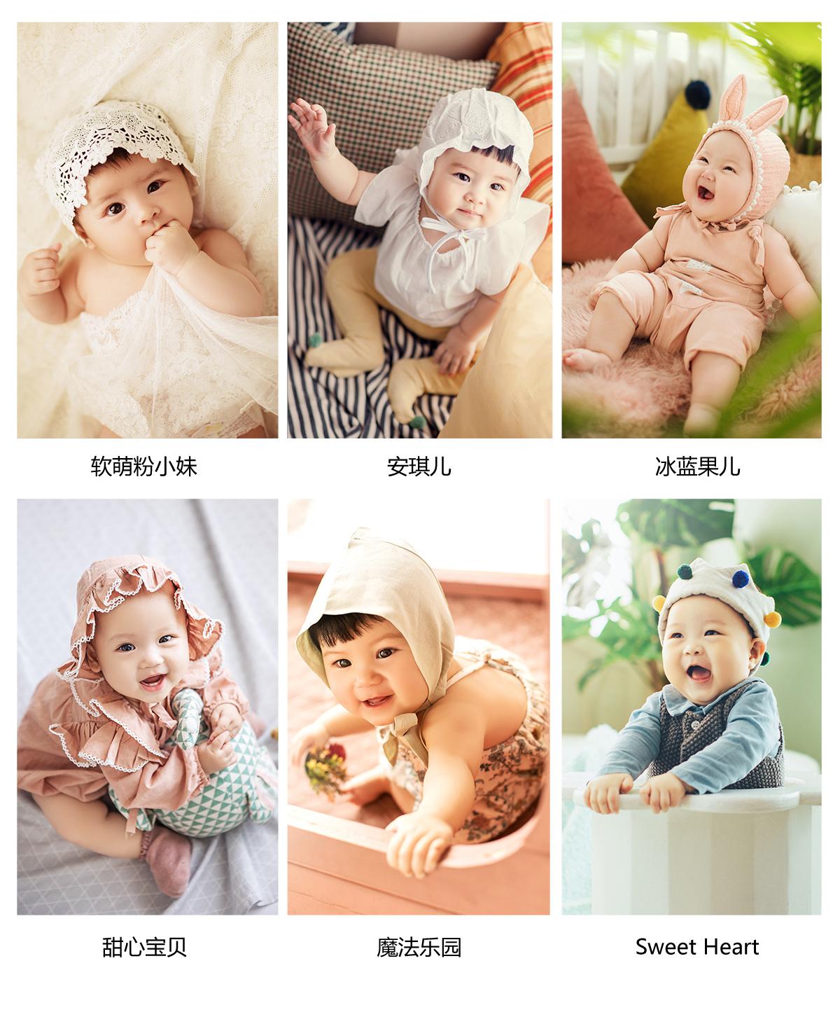 芳妮豆丁小编告诉您:宝宝吸收不好,怎么办?