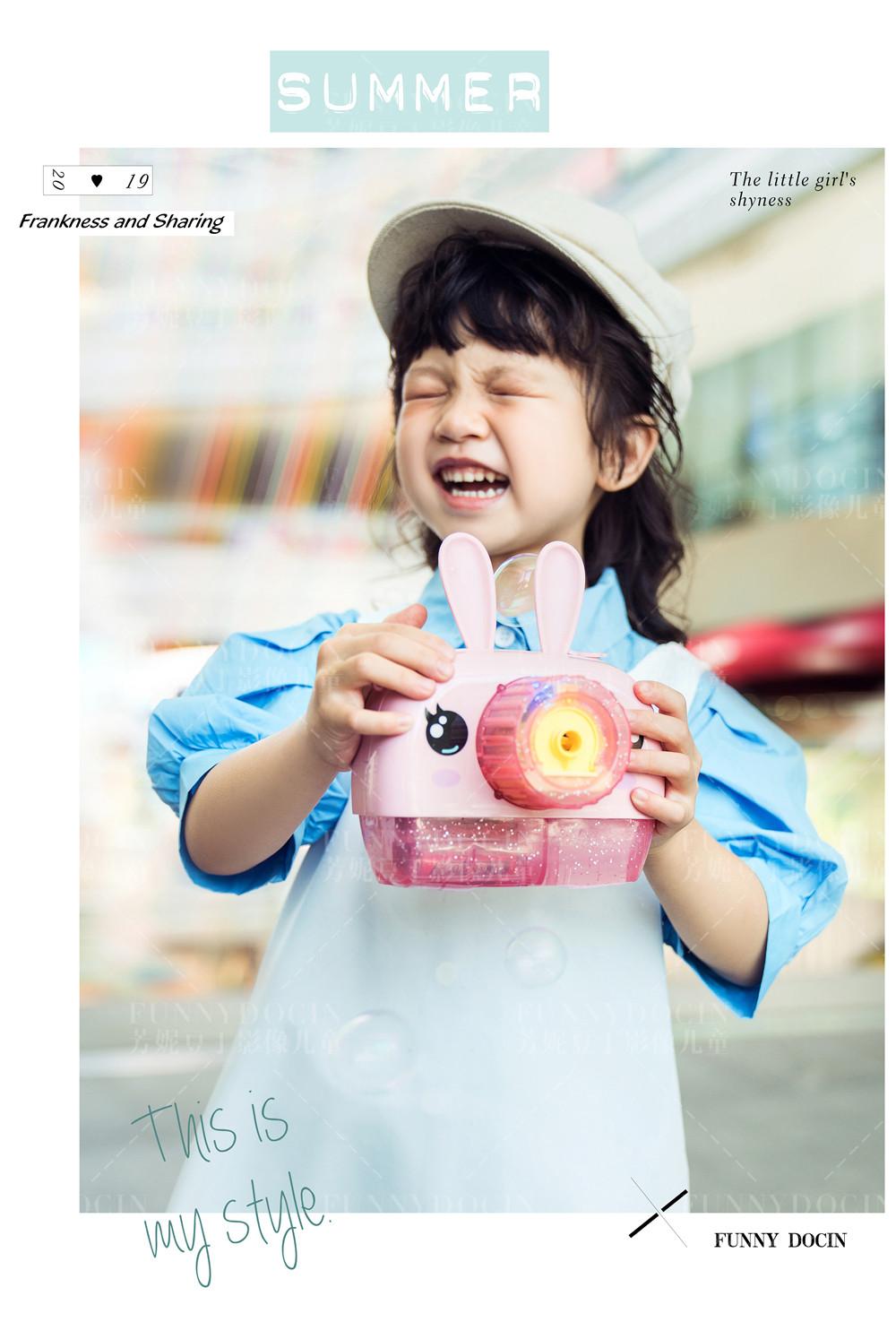 芳妮豆丁儿童摄影 泡泡童年