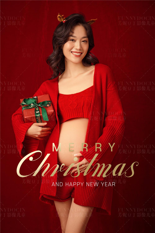 芳妮豆丁儿童摄影 适合圣诞节❀炫腹的孕妇照 | 接好孕❤