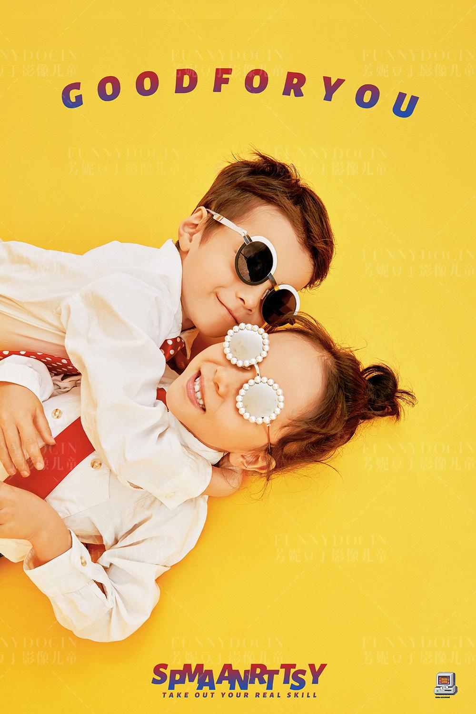 芳妮豆丁儿童摄影 时髦试卷