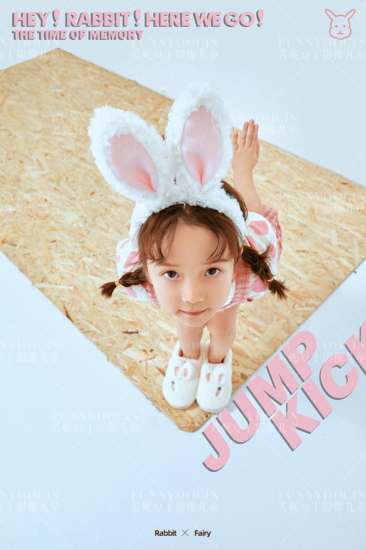 芳妮豆丁儿童摄影 兔子宝贝