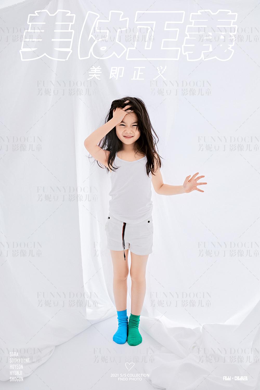 芳妮豆丁儿童摄影 美即正义