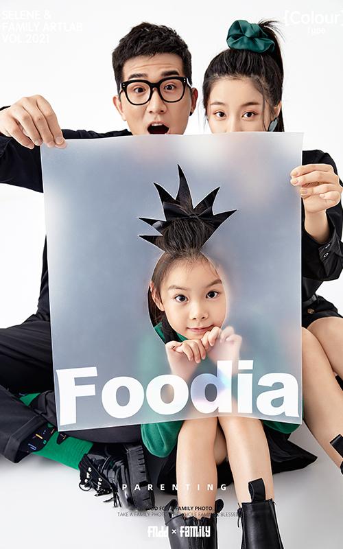 芳妮豆丁儿童摄影 菠萝蜜