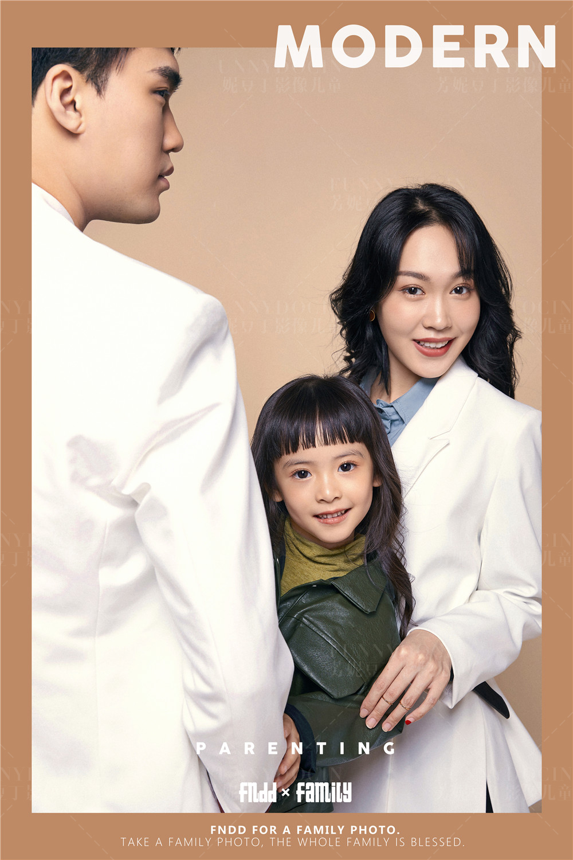 芳妮豆丁儿童摄影 【情人节主题】时尚家族