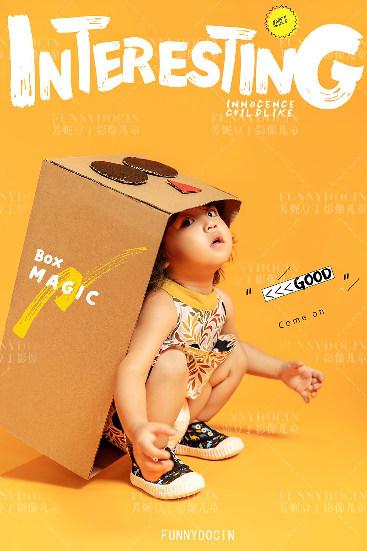 芳妮豆丁儿童摄影 纸帽礼盒