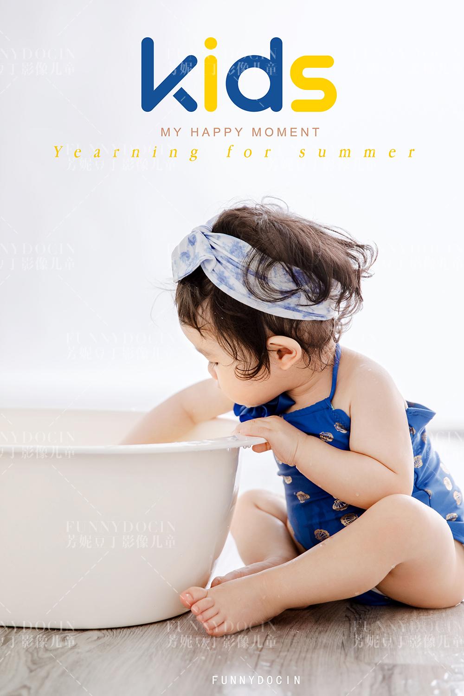 芳妮豆丁儿童摄影 柠檬味的夏天