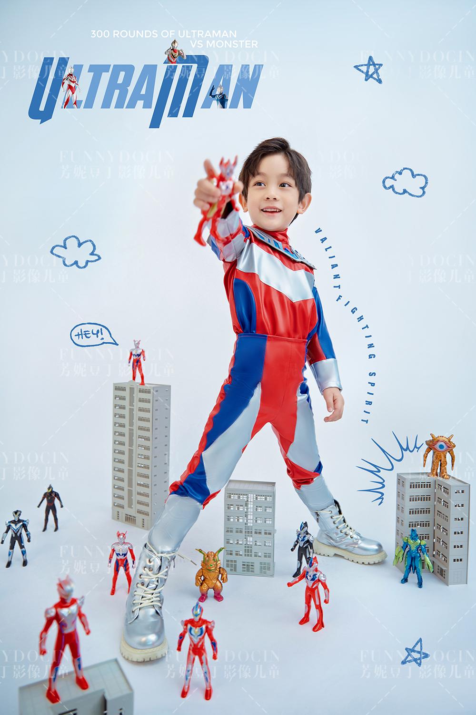 芳妮豆丁儿童摄影 奥特王国