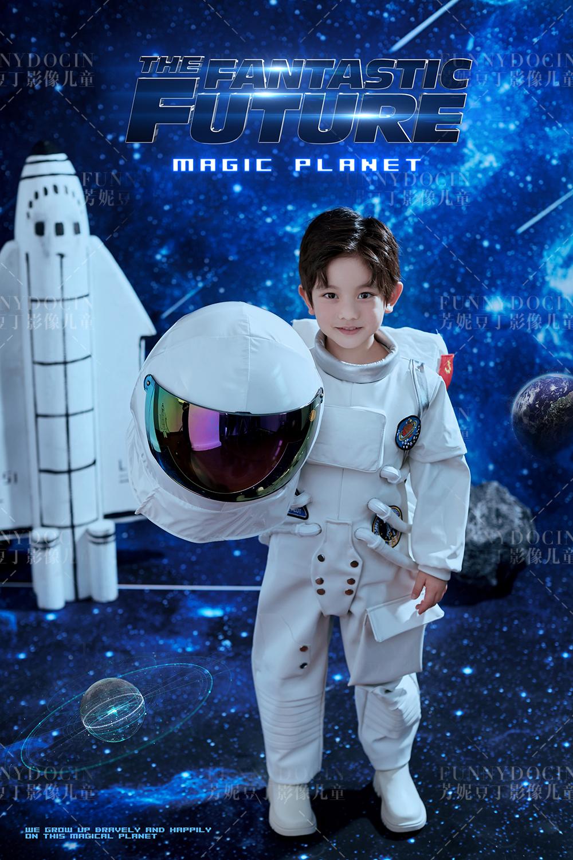 芳妮豆丁儿童摄影 遨游太空